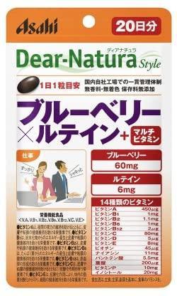 ディアナチュラスタイル ブルーベリー×ルテイン +マルチビタミン 20粒 (20日分)